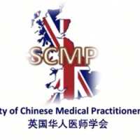 Society of Chinese Medical Practitioners UK avatar image