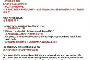 translation-2.jpg - Love Learning Community House
