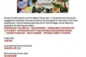 chinese-translation-1.jpg - Love Learning Community House