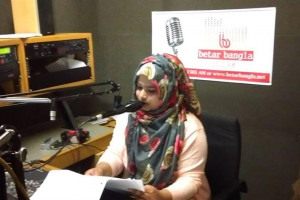 unnamed-2.jpg - Save Betar Bangla Radio Station!