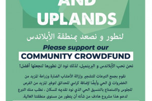 arabic-poster.jpg - Onwards & Uplands!