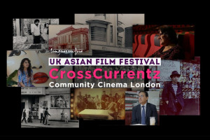 cross-currentz-poster.jpg - CrossCurrentz: Community Cinema London