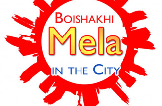 Boishakhi Mela in the City